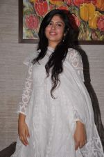 Anurita Jha with Cast of Gangs of Wasseypur 2 at Iftaar party in Bandra,Mumbai on 17th Aug 2012 (72).JPG