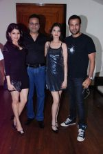 Rohit Roy at Mohomed and Lucky Morani Anniversary - Eid Party in Escobar on 21st Aug 2012 (200).JPG