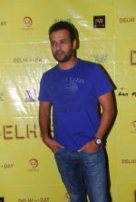 Rohit Roy at Delhi In a Day premiere in pvr on 22nd Aug 2012 (6).JPG