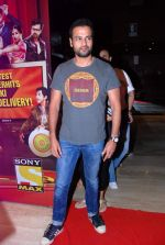 Rohit Roy at Shirin Farhad Ki Toh Nikal Padi special screening in Cinemax on 23rd Aug 2012,1 (39).JPG