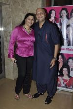 Amit Behl at GR8 Magazine anniversary bash in The Club Millennium on 25th Aug 2012 (56).JPG