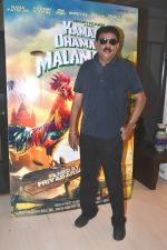 Priyadarshan at the 1st media interaction of his film Kamaal Dhamaal Malamaal produced by Percept Pictures (2).jpg