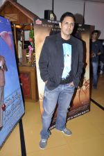 Pravin Dabas at Jalpari premiere in Cinemax, Mumbai on 27th Aug 2012JPG (43).JPG