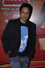 Pravin Dabas at Jalpari premiere in Cinemax, Mumbai on 27th Aug 2012JPG (44).JPG