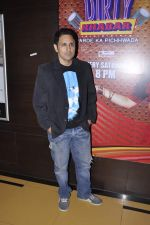 Pravin Dabas at Jalpari premiere in Cinemax, Mumbai on 27th Aug 2012JPG (45).JPG
