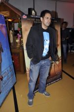 Pravin Dabas at Jalpari premiere in Cinemax, Mumbai on 27th Aug 2012JPG (46).JPG
