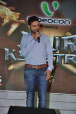 Atif Aslam at Sur Kshetra launch in Taj Land_s End, Mumbai on 30th Aug 2012 (96).JPG