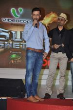 Atif Aslam at Sur Kshetra launch in Taj Land_s End, Mumbai on 30th Aug 2012 (97).JPG