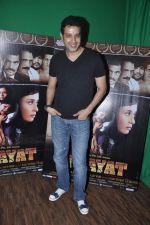 Khalid Siddique at Riwayat press meet in Andheri, Mumbai on 1st Sept 2012 (24).JPG