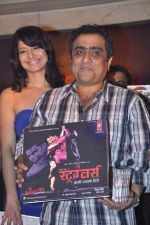 Kunal Ganjawala at Kunal Ganjawala_s music launch for film The Strugglers in Time N Again on 1st Sept 2012 (13).JPG