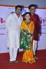 Rani Mukherjee, Anurag Kashyap at Aiyyaa film fist look at Cinemax, Mumbai on 5th Sept 2012 (164).JPG