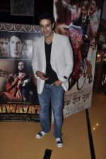 Khalid Siddique at Riwayat film premiere in Cinemax on 6th Sept 2012 (30).JPG