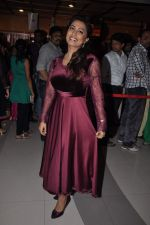 Kranti Redkar at Aneez Bazmee_s Marathi version of No Entry premiere in Fun on 6th Sept 2012 (24).JPG