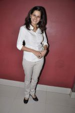 Manava Naik at Aneez Bazmee_s Marathi version of No Entry premiere in Fun on 6th Sept 2012 (50).JPG