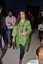 Alka Yagnik at ITA Academy event in Goregaon, Mumbai on 8th Sept 2012 (59).JPG