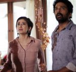 BHOOT RETURNS MOVIE STILL IMG_0220.jpg