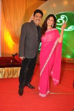 Shailesh Lodha, Neha Mehta at SAB Tv launches Waah Waah Kya Baat Hai in J W Marriott, Mumbai on 10th Sept 2012 (60).JPG