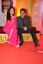 Shailesh Lodha, Neha Mehta at SAB Tv launches Waah Waah Kya Baat Hai in J W Marriott, Mumbai on 10th Sept 2012 (70).JPG