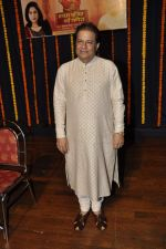 Anup Jalota at the music album launch of Nihaarika Sinha_s new devotional album on 11th Sept 2012 (32).JPG