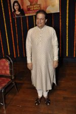 Anup Jalota at the music album launch of Nihaarika Sinha_s new devotional album on 11th Sept 2012 (33).JPG