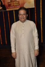Anup Jalota at the music album launch of Nihaarika Sinha_s new devotional album on 11th Sept 2012 (35).JPG