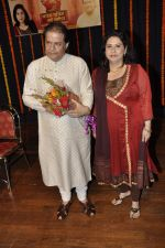 Anup Jalota, Nihaarika Sinha at the music album launch of Nihaarika Sinha_s new devotional album on 11th Sept 2012 (13).JPG