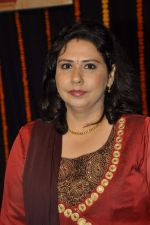 Nihaarika Sinha at the music album launch of Nihaarika Sinha_s new devotional album on 11th Sept 2012 (27).JPG