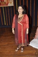 Nihaarika Sinha at the music album launch of Nihaarika Sinha_s new devotional album on 11th Sept 2012 (31).JPG