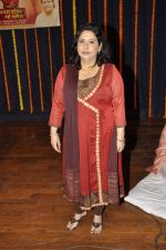 Nihaarika Sinha at the music album launch of Nihaarika Sinha_s new devotional album on 11th Sept 2012 (32).JPG