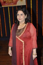 Nihaarika Sinha at the music album launch of Nihaarika Sinha_s new devotional album on 11th Sept 2012 (34).JPG