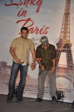 Salman Khan, Sajid at the Audio release of Ishkq In Paris in Mumbai on 17th Sept 2012 (102).JPG