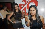 Alisha at Dare You music launch in Cinemax on 18th Sept 2012 (49).JPG