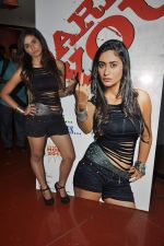 Alisha at Dare You music launch in Cinemax on 18th Sept 2012 (55).JPG