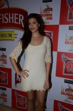 Karishma Kotak at Kingfisher calendar hunt press meet in Mumbai on 20th Sept 2012 (225).JPG