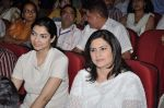 Yukta Mookhey, Kunika at Peace project with Brahmakuris in Bhaidas Hall on 21st Sept 2012 (19).JPG