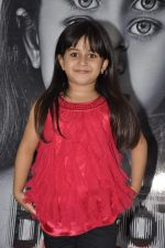 Alayana Sharma at 3D preview of RGV_s Bhoot Returns in Juhu, Mumbai on 22nd Sept 2012 (22).JPG
