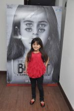 Alayana Sharma at 3D preview of RGV_s Bhoot Returns in Juhu, Mumbai on 22nd Sept 2012 (26).JPG