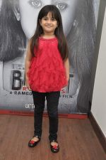 Alayana Sharma at 3D preview of RGV_s Bhoot Returns in Juhu, Mumbai on 22nd Sept 2012 (27).JPG