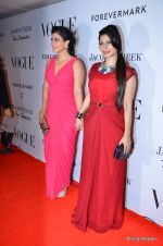 Kajol, Tanisha Mukherjee at Vogue_s 5th Anniversary bash in Trident, Mumbai on 22nd Sept 2012 (114).JPG