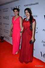 Kajol, Tanisha Mukherjee at Vogue_s 5th Anniversary bash in Trident, Mumbai on 22nd Sept 2012 (115).JPG