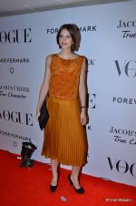 Kalki Koechlin at Vogue_s 5th Anniversary bash in Trident, Mumbai on 22nd Sept 2012 (278).JPG