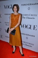 Kalki Koechlin at Vogue_s 5th Anniversary bash in Trident, Mumbai on 22nd Sept 2012 (279).JPG