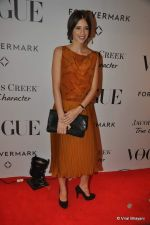 Kalki Koechlin at Vogue_s 5th Anniversary bash in Trident, Mumbai on 22nd Sept 2012 (97).JPG