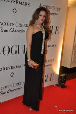 Laila Kahn Rajpal at Vogue_s 5th Anniversary bash in Trident, Mumbai on 22nd Sept 2012 (108).JPG