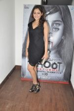 Madhu Shalini at 3D preview of RGV_s Bhoot Returns in Juhu, Mumbai on 22nd Sept 2012 (30).JPG