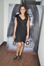 Madhu Shalini at 3D preview of RGV_s Bhoot Returns in Juhu, Mumbai on 22nd Sept 2012 (32).JPG