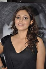 Madhu Shalini at 3D preview of RGV_s Bhoot Returns in Juhu, Mumbai on 22nd Sept 2012 (40).JPG