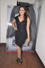 Madhu Shalini at 3D preview of RGV_s Bhoot Returns in Juhu, Mumbai on 22nd Sept 2012 (29).JPG