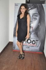 Madhu Shalini at 3D preview of RGV_s Bhoot Returns in Juhu, Mumbai on 22nd Sept 2012 (31).JPG