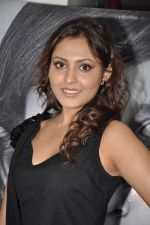 Madhu Shalini at 3D preview of RGV_s Bhoot Returns in Juhu, Mumbai on 22nd Sept 2012 (33).JPG